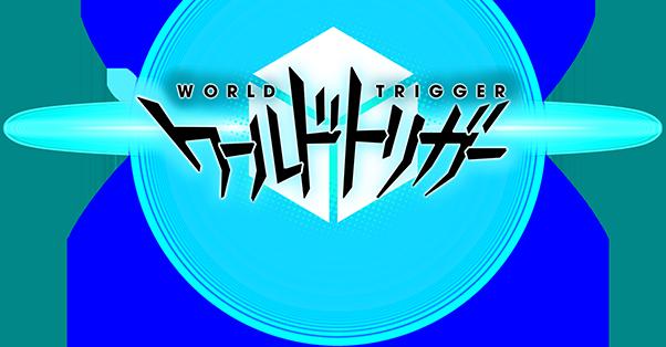 ワールド キャラ モンスト トリガー